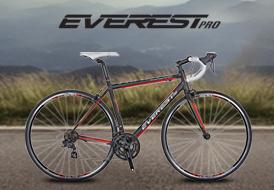 Ποδήλατα Everest Pro: 10 πράγματα που πρέπει να ξέρεις!