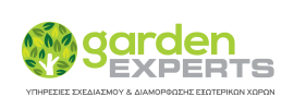 Praktiker - Garden Experts