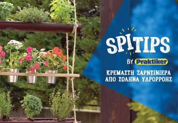 Κρεμαστή ζαρντινιέρα από σωλήνα υδρορροής με #spitips