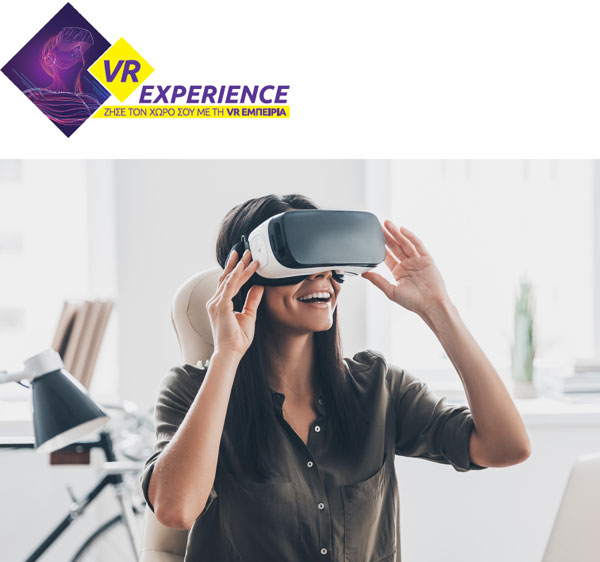Virtual Reality Experience
