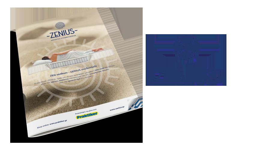 ΝΕΟ Φυλλάδιο Zenius