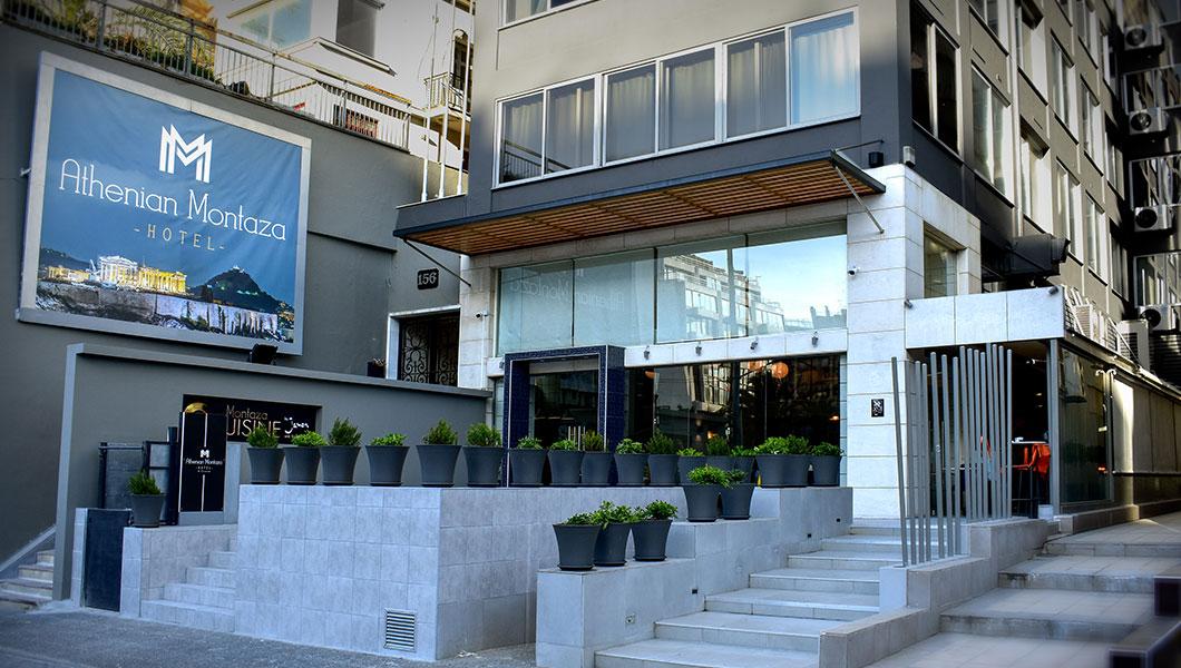 Ανακαίνιση Ξενοδοχειακής μονάδας Athenian Montaza Hotel