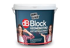 ΗΧΟΜΟΝΩΤΙΚΟ/ΑΝΤΙΚΡΑΔΑΣΜΙΚΟ DUROSTICK DB BLOCK 10KG