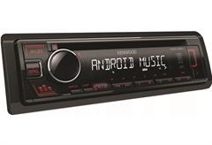ΡΑΔΙΟ KENWOOD KDC-130UR USB CD