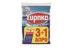 ΥΠΕΡΛΕΥΚΑΝΤΙΚΟ ΕΥΡΗΚΑ CLASSIC 60GR 3+1 ΔΩΡΟ