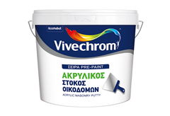 ΑΚΡΥΛΙΚΟΣ ΣΤΟΚΟΣ ΟΙΚΟΔΟΜΩΝ VIVECHROM 0,8KG