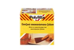 ΕΠΟΞΙΚΟ POLYFILLA 0,5 KG