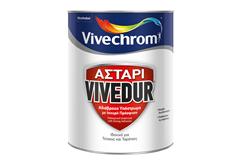 ΑΣΤΑΡΙ  VIVECHROM VIVEDUR 5LT
