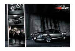 ΑΦΙΣΑ MAXIPOSTER 078 SHELBY GT500 91,5X61CM
