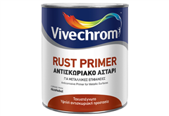 ΑΣΤΑΡΙ VIVECHROM RUST PRIMER ΓΚΡΙ 0,375LΤ