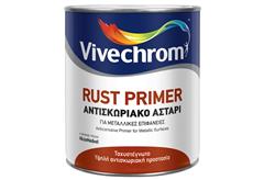 ΑΣΤΑΡΙ RUST PRIMER VIVECHROM ΚΑΦΕ 2,5LΤ