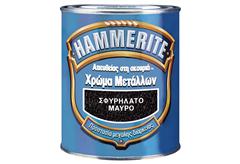 HAMMERITE ΣΦΥΡΗΛΑΤΟ ΜΑΥΡΟ 0,75LT