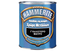 ΑΝΤΙΣΚΩΡΙΑΚΟ ΒΕΡΝΙΚΙ HAMMERITE ΓΥΑΛΙΣΤΕΡΟ ΑΣΗΜΙ 2,5LT