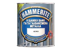 HAMMERITE GALVΑNISED WHITE 0,75LT
