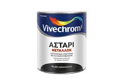 ΑΣΤΑΡΙ ΜΕΤΑΛΛΩΝ VIVECHROM ΓΚΡΙ 0,75LT